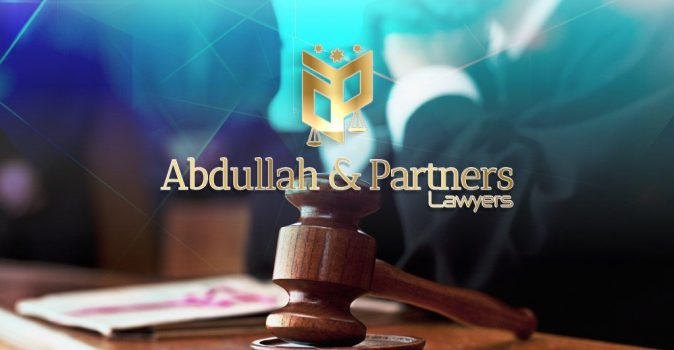 inheritance lawyer amman